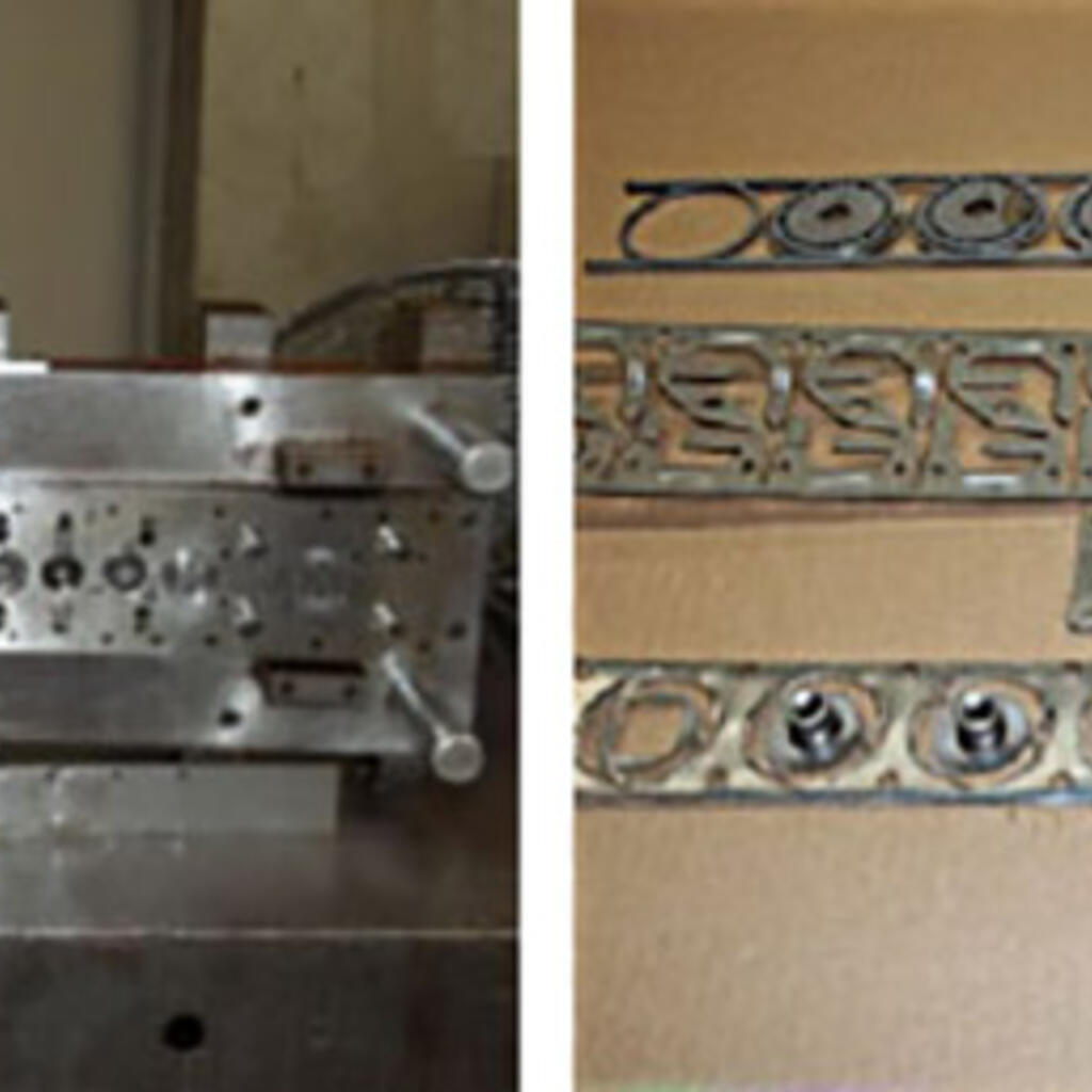 KFH Metal Stamping product image 3